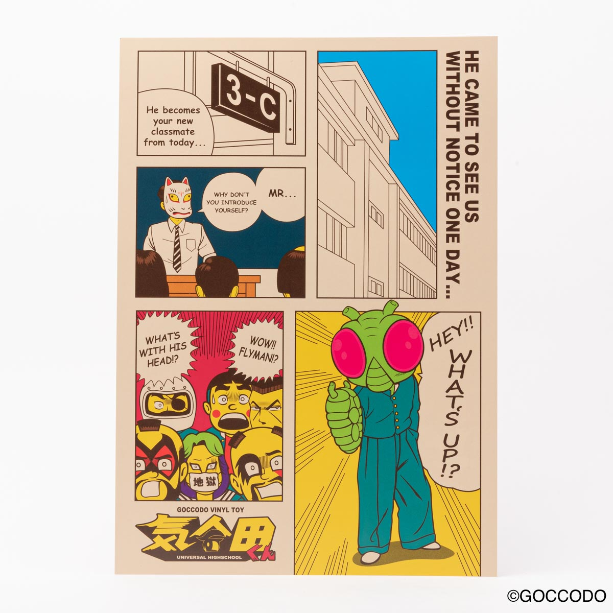 GOCCODO -KIAIDANJI [Pearl Gray] SMASH Shorts ver.- HKDSTOY Limited Color